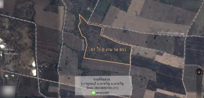 ที่ดิน 7320000 กาญจนบุรี เลาขวัญ เลาขวัญ
