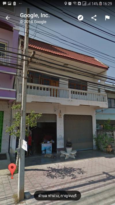 อาคารพาณิชย์ 8000000 กาญจนบุรี ท่าม่วง ท่าม่วง