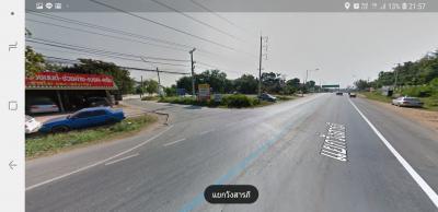 ที่ดิน 7500000 กาญจนบุรี เมืองกาญจนบุรี ปากแพรก
