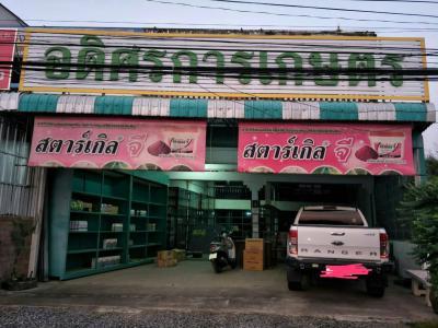 อาคารพาณิชย์ 7000000 กาญจนบุรี เมืองกาญจนบุรี ลาดหญ้า